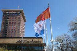 Hohe Auszeichnung: Das Hotel Okura Amsterdam erhält 5 Sterne superior