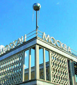 In neuem Glanz: Das Café Moskau präsentiert sich jetzt als Eventlocation