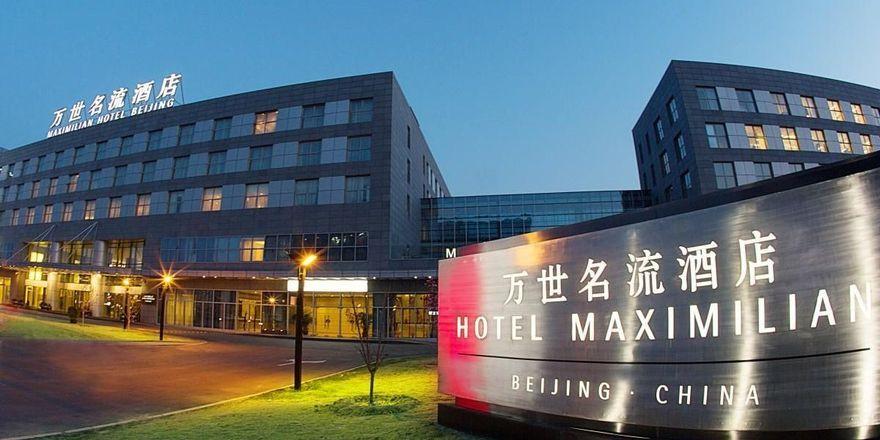 Zeigt Präsenz in Peking: Die Steigenberger Hotel Group