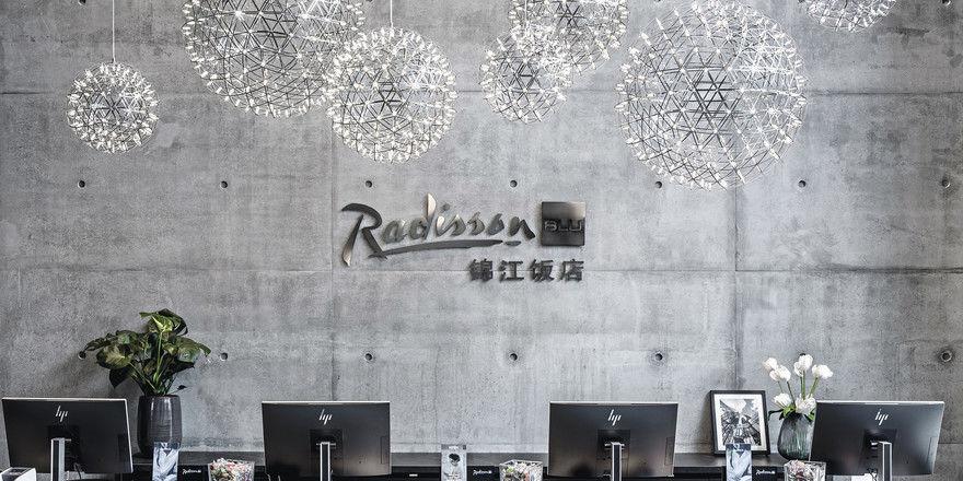 So sieht das Co-Branding aus: Chinesische Gäste sollen sich in den Häusern der Radisson Hotel Group zu Hause fühlen.