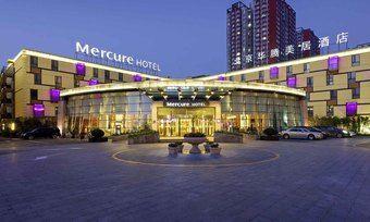 Accor-Marken in China: Hier das Mercure Beijing Downtown
