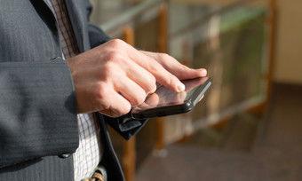 Mobile first: Die nächste Hotelbuchung ist nur einen Klick entfernt
