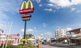 Burgerriesen im Fokus: Im BdS sind unter anderem große Ketten wie McDonald's und Burger King organisiert