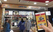 Pilotkampagne von TCC in Russland: In den Burger-King-Filialen können Kunden per Online-Spiel ein Getränk oder einen Burger gewinnen.