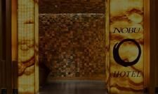 Nobu Hotels: In Barcelona entsteht die 13. Nobel-Herberge der Gruppe