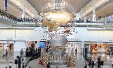 Marriott: Im Jahr 2017 alleine hat die Gruppe Aktien im Wert von 2,43 Mrd. Dollar zurückgekauft.