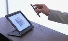 Neu bei Achat: Die Lösung von Hotelbird umfasst auch ein Self-Service-Terminal