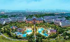 Jetzt geschlossen: Hilton-Resort in Wuhan