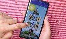 Wirtshaus suchen per App: Damit soll das traditionelle Gastgewerbe in Schwung kommen